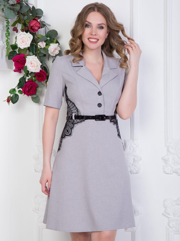 Платье Классная(серебро,с ремешком)